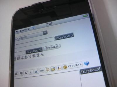 j_key01.JPG