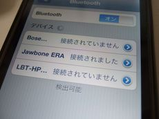 jasbone_3.jpg
