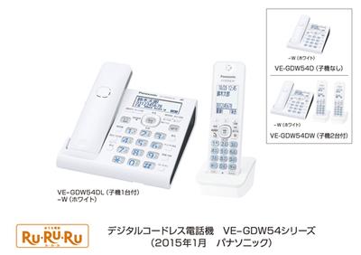 jn150121-1-1.jpg