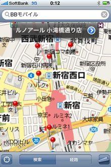 kousyuuwifi1.jpg