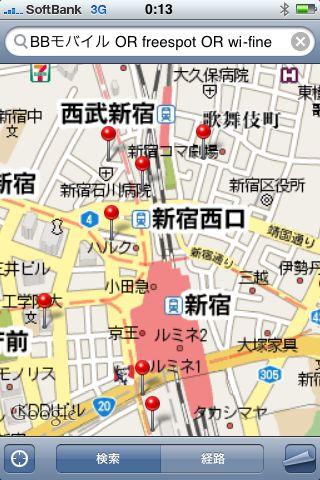 kousyuuwifi4.jpg