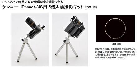 ksg-m5c.jpg
