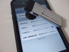 logtechBT_15.jpg