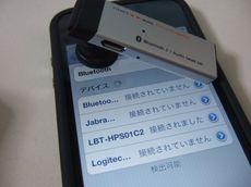 logtechBT_16.jpg