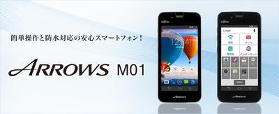 m01-top.jpg