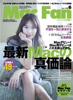 macfan200906.jpg