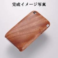maho-kit-iphone_02.jpg