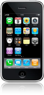 main_homescreen.jpg