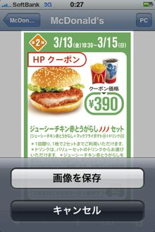 makudoku-pon5.jpg