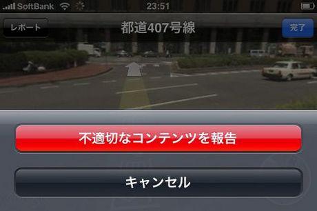 map22016.jpg