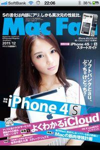 mf_ns10.jpg