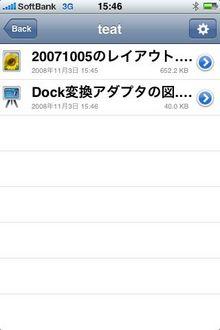 mobilefile07.jpg
