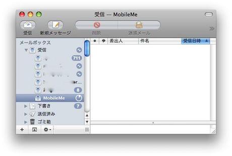 mobileme_ikou04.jpg