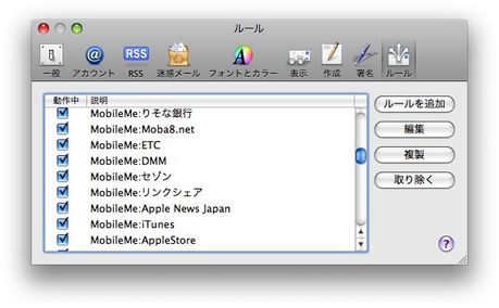 mobileme_ikou07.jpg