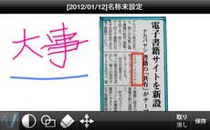 mzl.phbqkyah.320x480-75.jpg