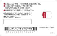 nano002_s.jpg