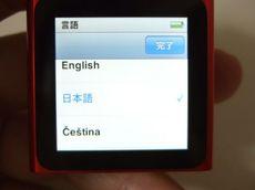 nano66_03.jpg