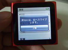 nano66_08.jpg