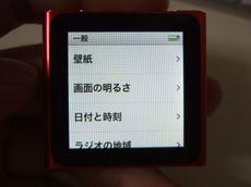 nano66_09.jpg