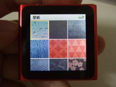 nano66_10.jpg