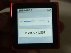 nano66_12.jpg