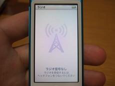 nano7_2_09.JPG