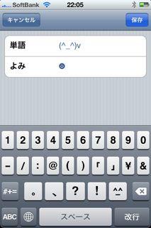 nikoniko_4.jpg