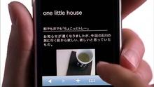 onelittlehouse.jpg