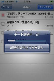 onetv0200_4.jpg