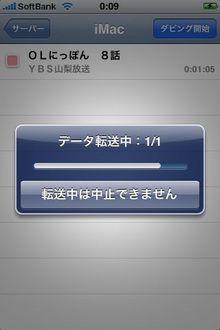 pctv_0002.jpg