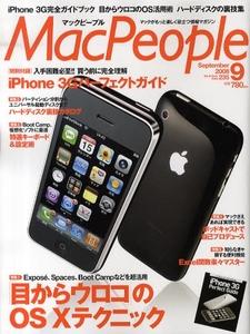 people0809.JPG