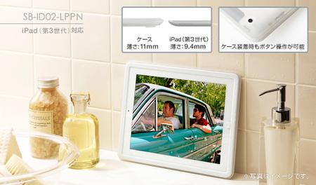 pho_SB-ID02-LPPN_main_525x308.jpg