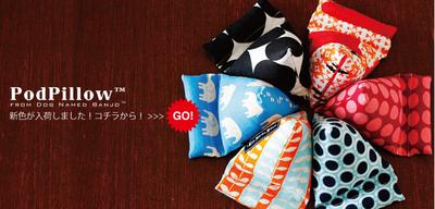pillow-item036.jpg