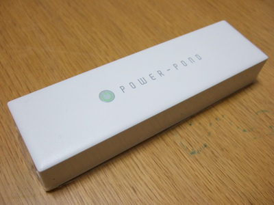powerpond_04.JPG