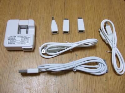 powerpond_13.JPG