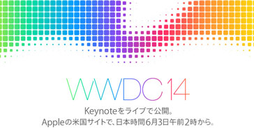 promo_narrow_wwdc_keynote.jpg