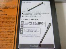 rayout_pen_02.jpg