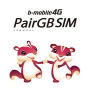 release_pair_logo.jpg