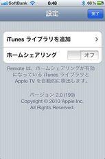 remote2_02.jpg