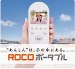 rocoportable_banner_s.jpg