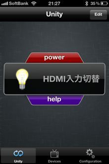 screen_42.jpg
