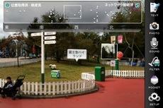 sekaiQh_03.jpg