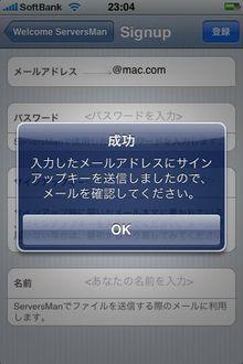 servermac_04.jpg