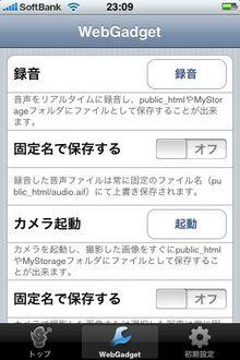 servermac_10.jpg