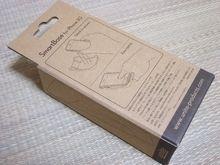 smartbase_02.jpg