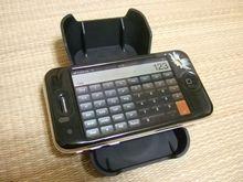 smartbase_09.jpg