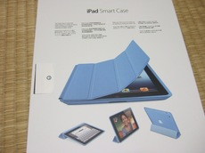 smartcase03.jpg