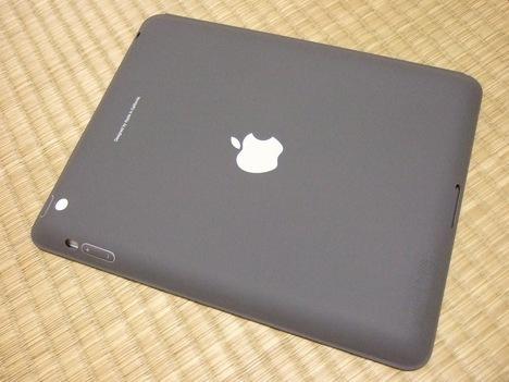 smartcase06.jpg