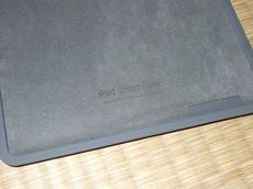 smartcase13.jpg