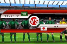 soccer2009_18.jpg